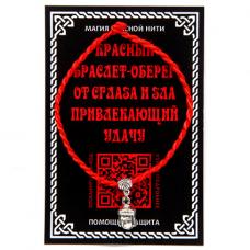 KBV2-005 Шелковая красная нить Будда (духовное развитие), цвет серебр.