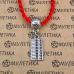 KBV2-024 Шелковая красная нить Привлечение богатства (счёты), цвет серебр.
