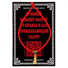 KBV2-035 Шелковая красная нить На процветание (мешок долларов), цвет золот.