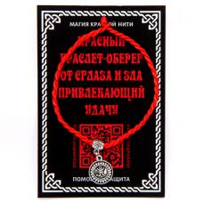 KBV2-044 Шелковая красная нить Ом (тибетский), цвет серебр.