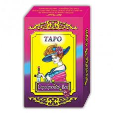 KG11006 Гадальные карты Таро Серебрянный век 78 листов 6х9см
