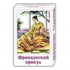 KG11013 Гадальные карты Французский оракул 37 листов 5х7,5см