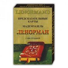KG11015 Гадальные карты Ленорман 36 листов 5х7,5см