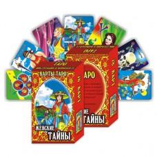 KG11024 Карты гадальные подарочные VIP Таро Женские тайны 78 карт 80х114мм