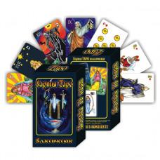 KG11025 Карты гадальные подарочные VIP Таро Классическое 78 карт 80х114мм