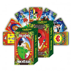 KG11026 Карты гадальные подарочные VIP Таро Любви 78 карт 80х114мм