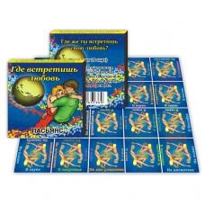 KG11104 Пасьянс Где встретишь любовь 20 карточек
