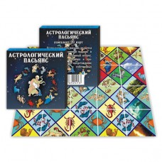 KG11109 Пасьянс Астрологический 20 карточек