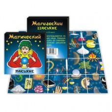 KG11128 Пасьянс Магический 20 карточек