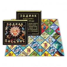 KG11129 Пасьянс Зодиак 20 карточек