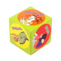 KGB001 Кубик гадальный (девичий) 4х4см, пластик, бумага