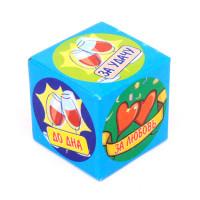 KGB002 Кубик гадальный (застольный) 4х4см, пластик, бумага