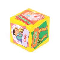 KGB006 Кубик гадальный (романтический) 4х4см, пластик, бумага
