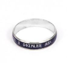 KL016 Кольцо - хамелеон (кольцо настроения) Спаси и сохрани узкое, размер 16мм