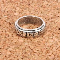 KL032-7 Кольцо с мантрами, размер 7 (17,5мм), цвет серебр.