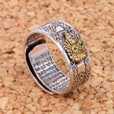 KL054 Кольцо Авалокитешвара безразмерное, ширина 9мм