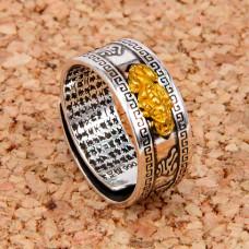 KL056 Кольцо Пи Яо безразмерное, ширина 9мм