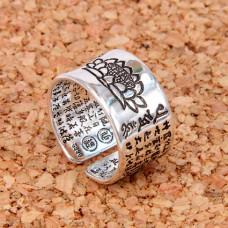 KL060 Кольцо Лотос безразмерное, ширина 12мм