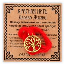 KN033-1 Красная нить Дерево Жизни, золот.