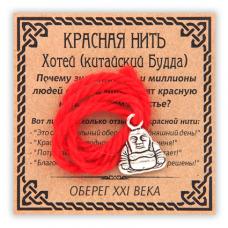 KN047-3 Красная нить Хотей, цвет серебр.