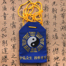 MESH001 Буддийский мешочек Инь-Ян 7х5см синий