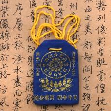 MESH004 Буддийский мешочек Мантровое колесо 7х5см синий