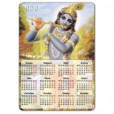 MIK003 Магнитный календарь Кришна 20х14см, винил