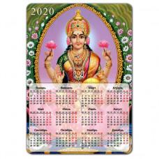 MIK013 Магнитный календарь Лакшми 20х14см, винил