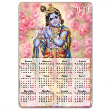 MIK014 Магнитный календарь Кришна 20х14см, винил