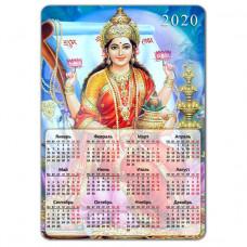 MIK016 Магнитный календарь Лакшми 20х14см, винил