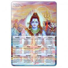 MIK017 Магнитный календарь Шива 20х14см, винил