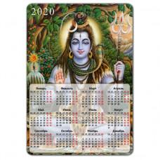 MIK018 Магнитный календарь Шива 20х14см, винил