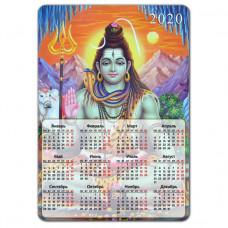 MIK019 Магнитный календарь Шива 20х14см, винил