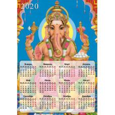 MIK020 Магнитный календарь Ганеша 20х14см, винил