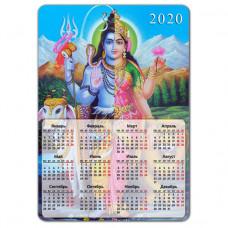MIK021 Магнитный календарь Ардханарешвара 20х14см, винил