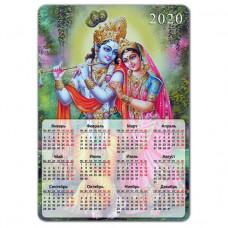 MIK022 Магнитный календарь Кришна и Радха 20х14см, винил