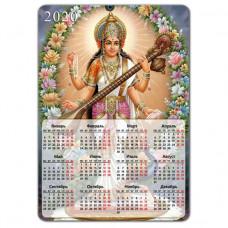 MIK023 Магнитный календарь Сарасвати 20х14см, винил