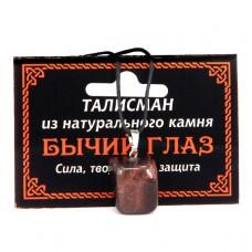 MK004 Талисман из натурального камня Бычий глаз со шнурком