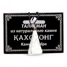 MK006 Талисман из натурального камня Кахолонг со шнурком