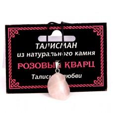 MK013 Талисман из натурального камня Розовый кварц со шнурком