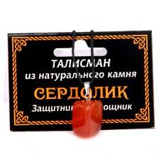 MK014 Талисман из натурального камня Сердолик со шнурком