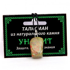MK016 Талисман из натурального камня Унакит со шнурком