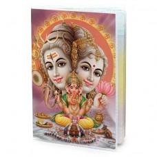 MOB002 Обложка для паспорта Шива, Парвати, Ганеш, ПВХ