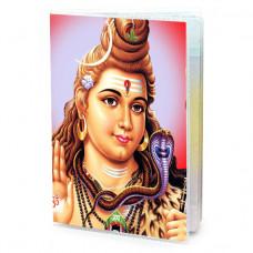 MOB033 Обложка для паспорта Шива, ПВХ