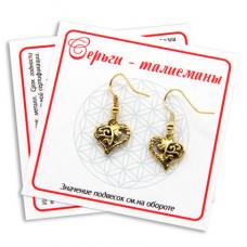 MST002-1 Серьги На любовь и семейное счастье (сердце) золот.