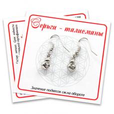 MST004-2 Серьги На богатство (тыква-горлянка) серебр.