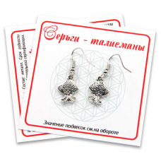MST005-2 Серьги На исполнение желаний (рыбка) серебр.