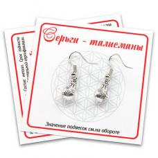 MST020-2 Серьги На привлечение богатства (мешок) серебр.