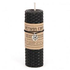 MSV063 Чёрная магическая свеча с талисманом Пентаграмма (защита), воск, 10х3,2см