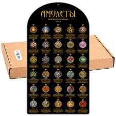 Пакет «Бронзовый - 2»